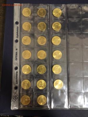 Полный набор ГВС 55 монет UNC с номинала до 15.02.18 22:00 - IMG_3064-11-02-18-22-22