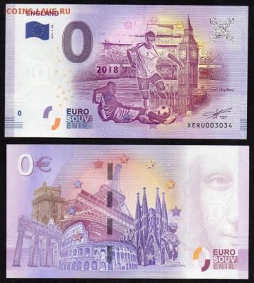Каталог банкнот 0 евро - 0_nol_evro_2018_g_futbol_anglija_unc