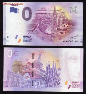Каталог банкнот 0 евро - 0_nol_evro_2018_g_futbol_rossija_unc