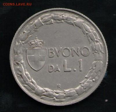 ИТАЛИЯ 1 ЛИРА 1922 - 8 001