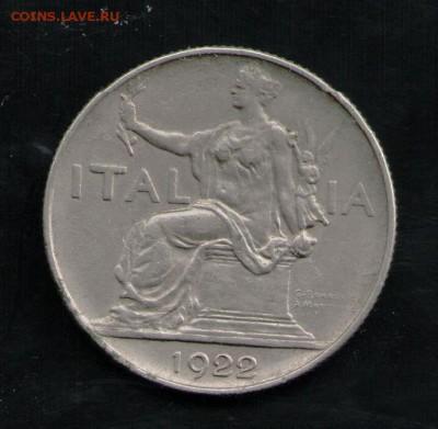 ИТАЛИЯ 1 ЛИРА 1922 - 7 001