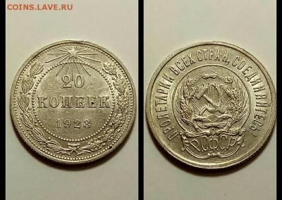 Помогите определить состояние монеты - Tl4tKM6EUM0