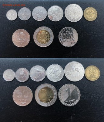 Грузия 1993-2006(регулярка) до 19.02.18 24:00 - Грузия