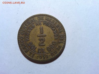 2 соль Перу, 1959г., до 17.02.2018г. - IMG_20180115_224710_thumb