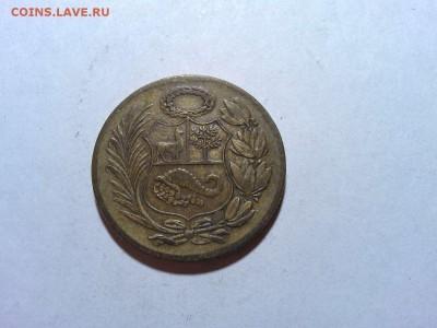 2 соль Перу, 1959г., до 17.02.2018г. - IMG_20180115_224653_thumb