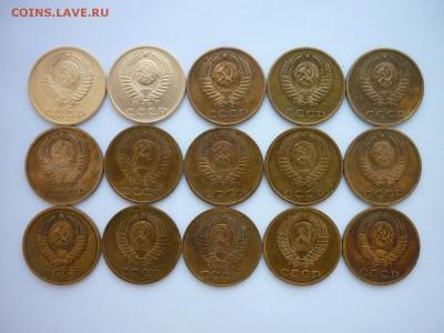 3 копейки СССР 1968-1982 (15 шт.), до 17.02.18г., 21.00 - P1000590.JPG