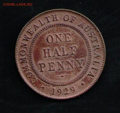 2 ПЕННИ 1929 - 5 001