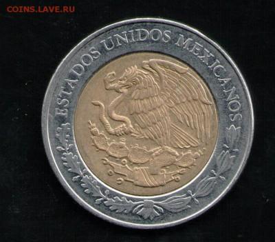 МЕКСИКА 5 ПЕСО 2008 Рикардо Флорес Магон - 4 001