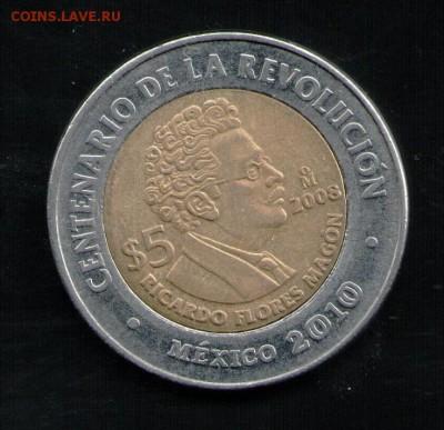 МЕКСИКА 5 ПЕСО 2008 Рикардо Флорес Магон - 3 001