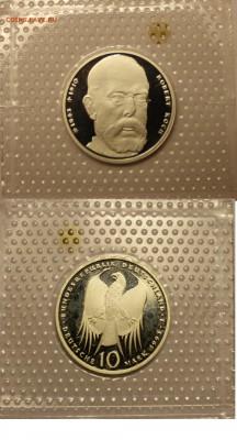 Германия 10 марок 1993 (150 лет со дня рождения Роберта Коха) - IMG_8285.JPG