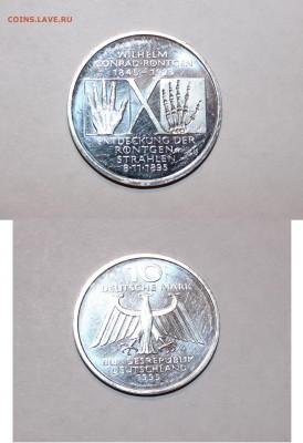 Германия 10 марок 1995 (150 лет со дня рождения Вильгельма Конрада Рентгена) - IMG_8297.JPG