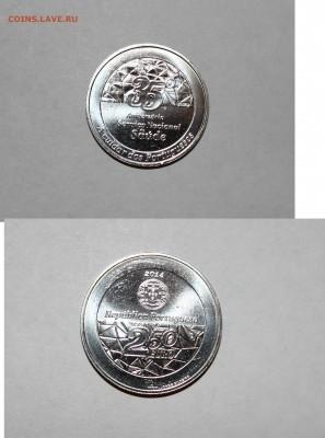 Португалия 2,5 евро 2014 (35-летие национальной службы здравоохранения Португалии) - IMG_8303.JPG