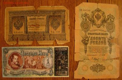 50 рублей 1997г - БЕЗ МОДИФИКАЦИИ до 21.02.2018г 21-00 - DSC08670.JPG