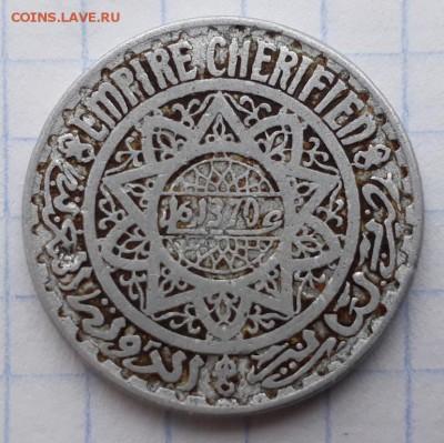 монеты Марокко - 20180216_113049