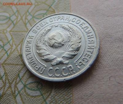 Билон 10 копеек 1927 до 22:00 19.02.18 В Коллекцию - DSCN4690