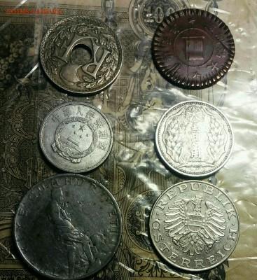 Разные иностранные монеты на оценку - IMG_20180216_184917_082.JPG