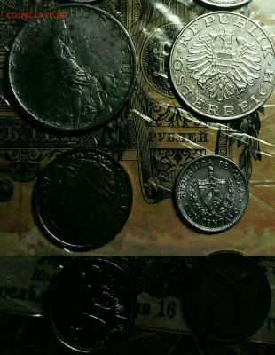 Разные иностранные монеты на оценку - IMG_20180216_184854_735.JPG