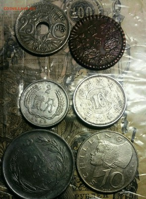 Разные иностранные монеты на оценку - IMG_20180216_184939_527.JPG