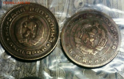 Разные иностранные монеты на оценку - IMG_20180216_185116_578.JPG