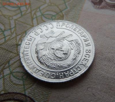 Билон 10 копеек 1928 до 22:00 19.02.18 (с 200 руб.) - DSCN4706