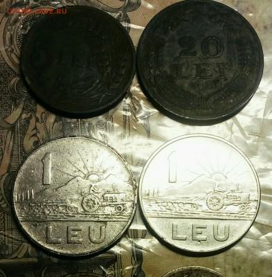 Разные иностранные монеты на оценку - IMG_20180216_185356_655.JPG