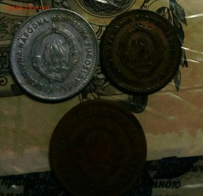 Разные иностранные монеты на оценку - IMG_20180216_185501_017.JPG