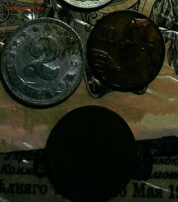 Разные иностранные монеты на оценку - IMG_20180216_185537_008.JPG