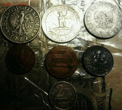 Разные иностранные монеты на оценку - IMG_20180216_185615_256.JPG