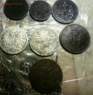 Разные иностранные монеты на оценку - IMG_20180216_185715_230.JPG