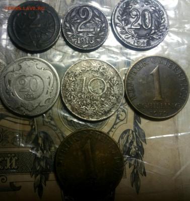 Разные иностранные монеты на оценку - IMG_20180216_185731_123.JPG