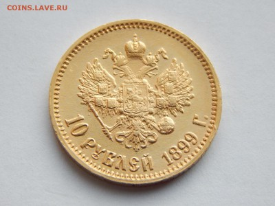Золотые монеты Николая II - 01.JPG