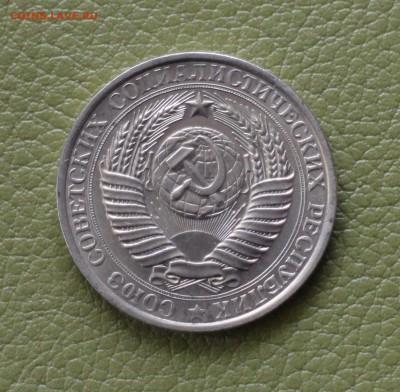 """1 рубль 1961 года """"мешковый"""", окончание 22,02,2018 в 22:00 - IMG_3032.JPG"""