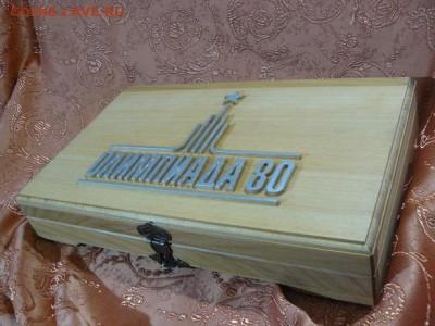 для хранения и оформления - P1070389.JPG