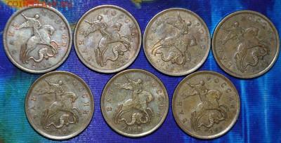 Редкие 50 коп 2008СП.Шт.3.1. 7 монет.До 20.02. - DSC_0015 (2)