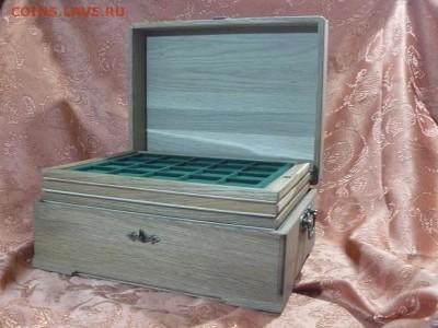 для хранения и оформления - P1070397.JPG