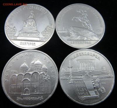 5 рублей СССР 4 штуки aUNC с рубля - 2.JPG
