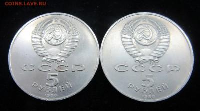 5 рублей СССР 4 штуки aUNC с рубля - 4.JPG