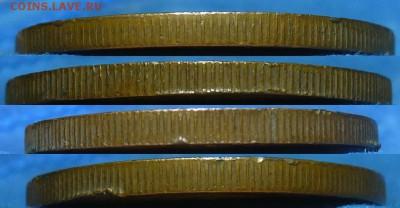 5 копеек 1911 года СПБ До 22.02.18 в 22.00 по мск - P1450712.JPG