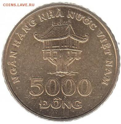 Вьетнам 5000 донгов 2003 до 23.02 в 22.00 - р4
