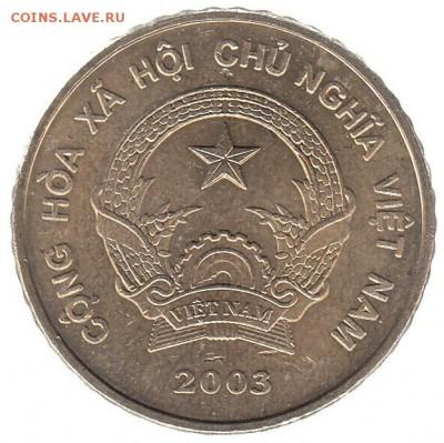 Вьетнам 5000 донгов 2003 до 23.02 в 22.00 - р3
