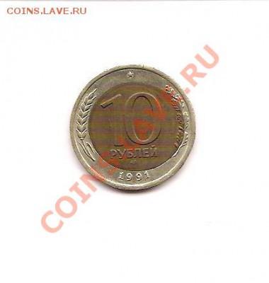 Бракованные монеты - Монета 2 001