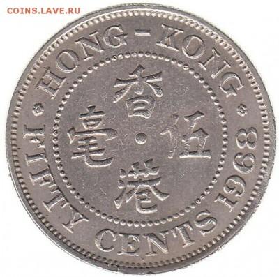 Гонконг 50 центов 1968 до 23.02 в 22.00 - цы3