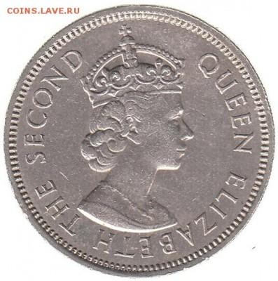 Гонконг 50 центов 1968 до 23.02 в 22.00 - цы