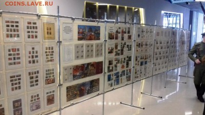 Изображение автомата Калашникова на бонах, монетах, жетонах - 1