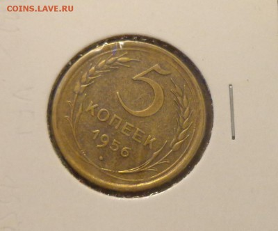 5 копеек 1956 до 2.03, 22.00 - 5 коп 1956_1 холдер