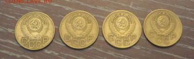 3 копейки 1954-57 года подряд 4 штуки до 2.03, 22.00 - 3 коп 1954-57 4 штуки_2