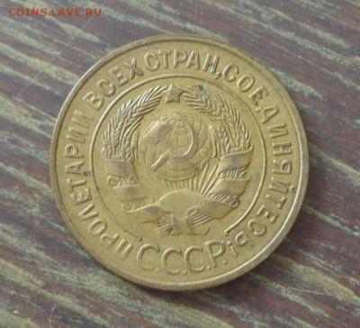 3 копейки 1929 до 2.03, 22.00 - 3 коп 1929_2