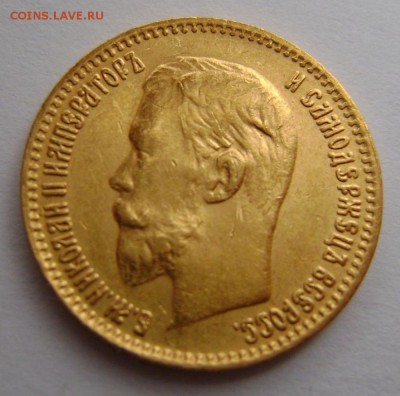 Золотые монеты Николая II - 2DB61FDB-94C4-448F-A043-3AB0FBC989BB