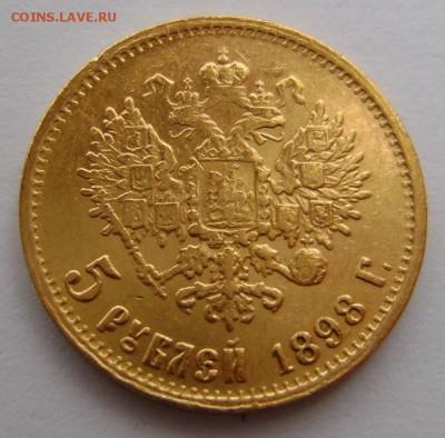 Золотые монеты Николая II - BC241027-23D3-452D-834E-8E8DFD348E20