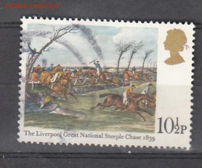 Великобритания 1977 1м всадники - 864